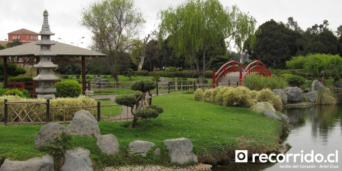jardín japonés - la serena